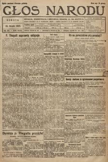 Głos Narodu. 1925, nr124