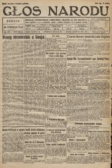 Głos Narodu. 1925, nr140