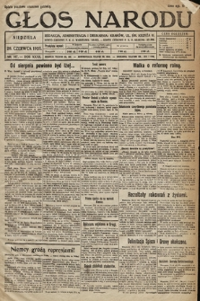 Głos Narodu. 1925, nr147