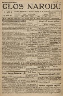 Głos Narodu. 1925, nr156