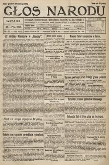 Głos Narodu. 1925, nr173