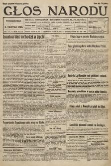 Głos Narodu. 1925, nr177