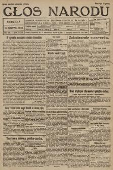 Głos Narodu. 1925, nr188