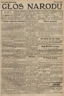 Głos Narodu. 1925, nr189