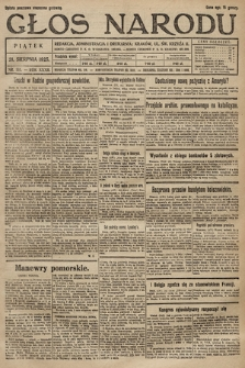 Głos Narodu. 1925, nr191