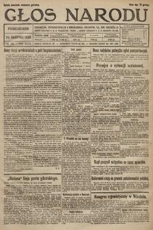 Głos Narodu. 1925, nr194