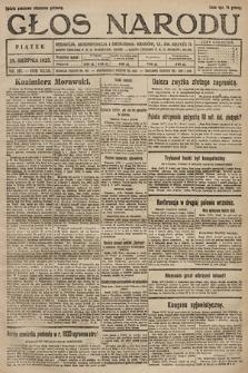 Głos Narodu. 1925, nr197