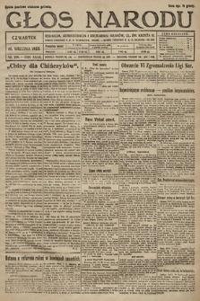 Głos Narodu. 1925, nr208