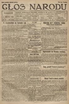 Głos Narodu. 1925, nr212