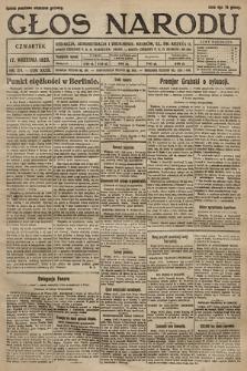 Głos Narodu. 1925, nr214