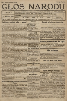 Głos Narodu. 1925, nr219
