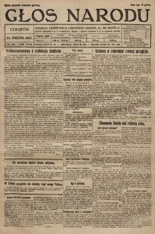 Głos Narodu. 1925, nr220