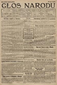 Głos Narodu. 1925, nr221