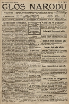Głos Narodu. 1925, nr224
