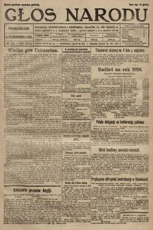 Głos Narodu. 1925, nr230
