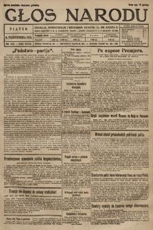 Głos Narodu. 1925, nr233