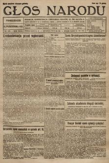 Głos Narodu. 1925, nr236