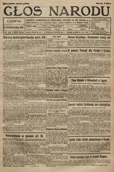 Głos Narodu. 1925, nr238