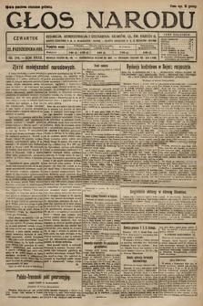 Głos Narodu. 1925, nr244
