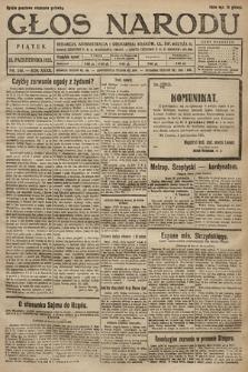 Głos Narodu. 1925, nr245