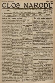 Głos Narodu. 1925, nr250