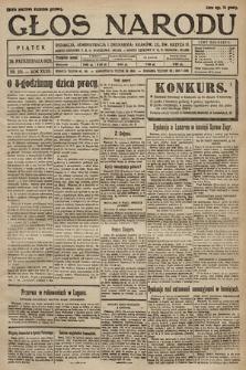 Głos Narodu. 1925, nr251