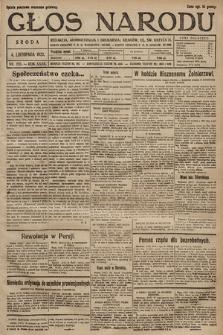 Głos Narodu. 1925, nr255