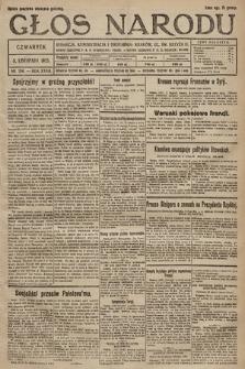 Głos Narodu. 1925, nr256