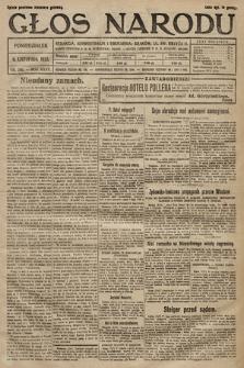 Głos Narodu. 1925, nr260