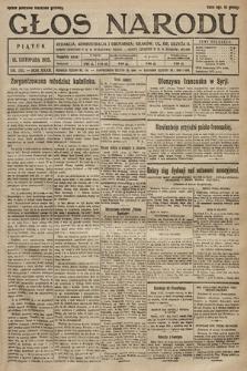 Głos Narodu. 1925, nr263