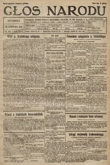 Głos Narodu. 1925, nr265