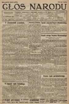 Głos Narodu. 1925, nr266