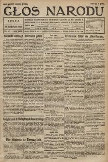Głos Narodu. 1925, nr267
