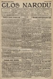 Głos Narodu. 1925, nr269