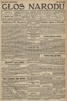 Głos Narodu. 1925, nr285