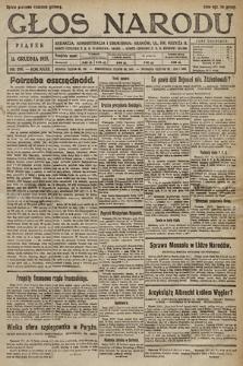 Głos Narodu. 1925, nr286
