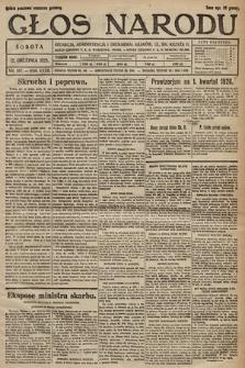 Głos Narodu. 1925, nr287