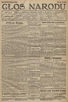 Głos Narodu. 1925, nr290