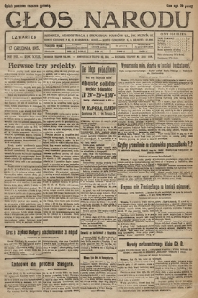 Głos Narodu. 1925, nr291