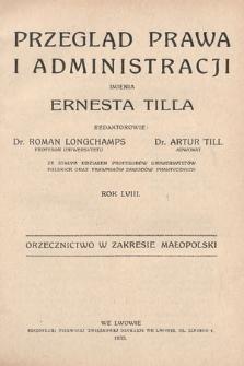 Przegląd Prawa i Administracji imienia Ernesta Tilla : orzecznictwo w zakresie Małopolski. 1933