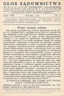 Głos Sądownictwa : miesięcznik poświęcony zagadnieniom społeczno-prawnym i zawodowym. 1936, nr1