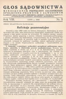 Głos Sądownictwa : miesięcznik poświęcony zagadnieniom społeczno-prawnym i zawodowym. 1936, nr2