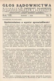 Głos Sądownictwa : miesięcznik poświęcony zagadnieniom społeczno-prawnym i zawodowym. 1936, nr3