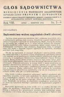 Głos Sądownictwa : miesięcznik poświęcony zagadnieniom społeczno-prawnym i zawodowym. 1936, nr7-8