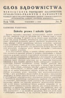 Głos Sądownictwa : miesięcznik poświęcony zagadnieniom społeczno-prawnym i zawodowym. 1936, nr9
