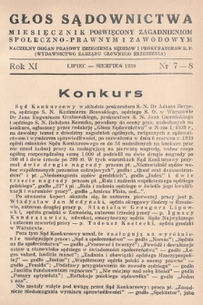 Głos Sądownictwa : miesięcznik poświęcony zagadnieniom społeczno-prawnym i zawodowym. 1939, nr7-8