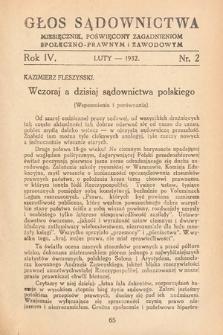 Głos Sądownictwa : miesięcznik poświęcony zagadnieniom społeczno-prawnym i zawodowym. 1932, nr2