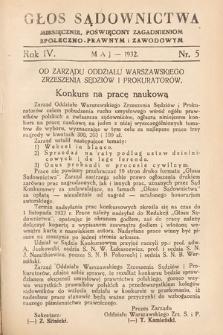 Głos Sądownictwa : miesięcznik poświęcony zagadnieniom społeczno-prawnym i zawodowym. 1932, nr5