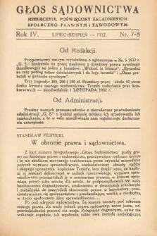 Głos Sądownictwa : miesięcznik poświęcony zagadnieniom społeczno-prawnym i zawodowym. 1932, nr7-8