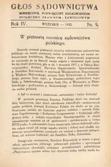 Głos Sądownictwa : miesięcznik poświęcony zagadnieniom społeczno-prawnym i zawodowym. 1932, nr9